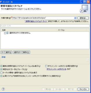 ADT2.JPG